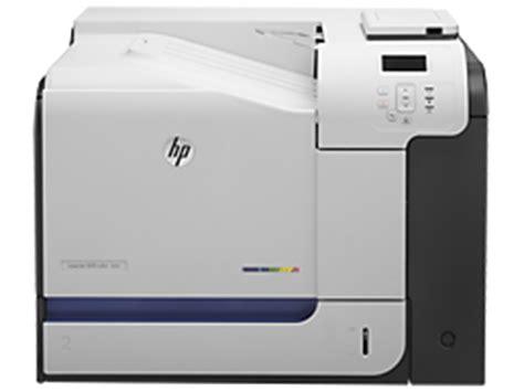 hp laserjet 500 color m551 driver hp laserjet 500 color m551 printer driver for windows