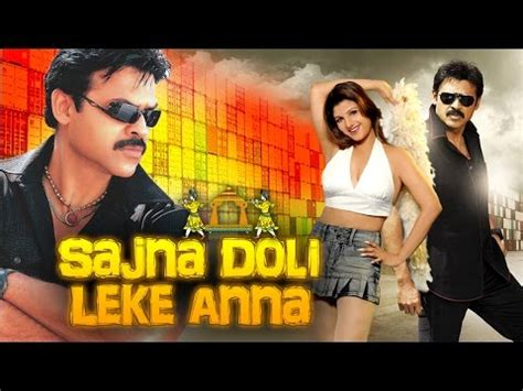 biography movie in hindi dubbed sajna doli leke aana 2015 full hindi dubbed movie