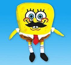 Spongebob Plush Small spongebob squarepants small 8 inch plush nickelodeon