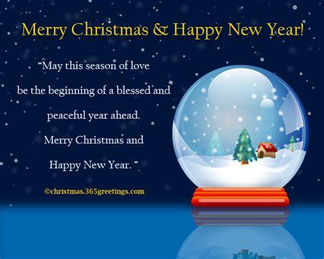 merry christmas wishes  short christmas messages christmas celebration   christmas