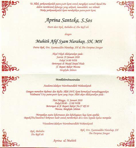 Undangan Pernikahan 31 undangan pernikahanku sang pembelajar
