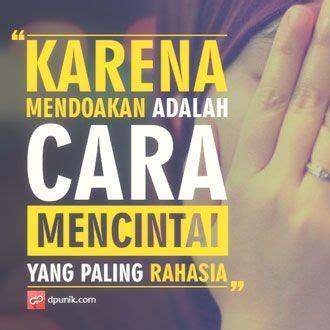 kata kata islami tentang cinta  allah