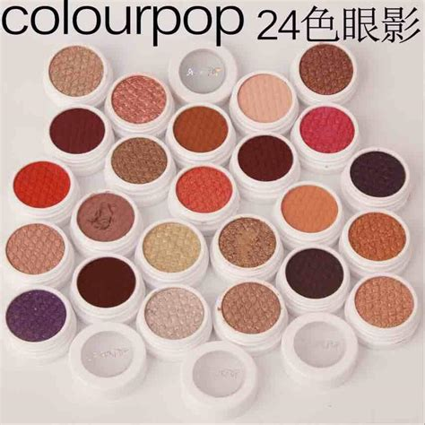 Colourpop Blush New 2016 new makeup colour pop colourpop blush single colourpop eyeshadow powder durable waterproof