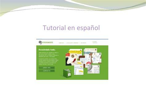 tutorial zotero deutsch zotero y evernote gestionar informacion