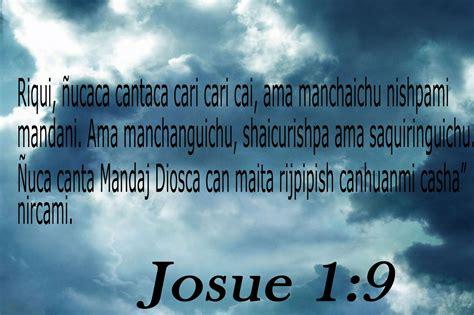 imagenes cristianas que edifican im 225 genes de vers 237 culos cristianos im 225 genes cristianas en