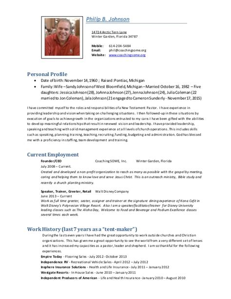 Pastor Resume by Phil Johnson Pastoral Resume