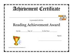 reading certificate templates best photos of free printable reading award certificate
