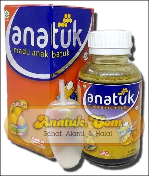 Obat Herbal Madu Herbal Herbapilherbal Batuk Dan Pilek 2 obat tradisional batuk pilek pada anak anatuk obat batuk pilek anak tradisional manjur