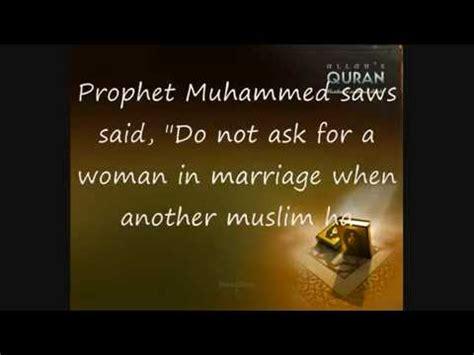 Itikaf hadith on marriage