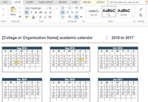 2016 2017 academic calendar for word