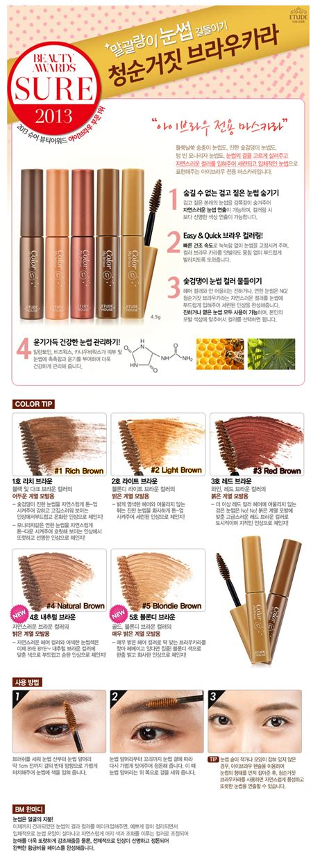 Dijamin Etude House Etude House Color My Brows etude house color my brows 4 5g 5 colors one eye