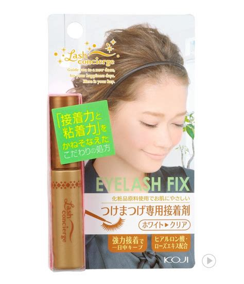 Eyelash Fix lash concierge eyelash fix 래쉬컨시어지 아이래쉬 픽스 lash concierge