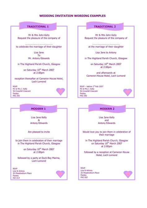 wedding invite samples iidaemilia com
