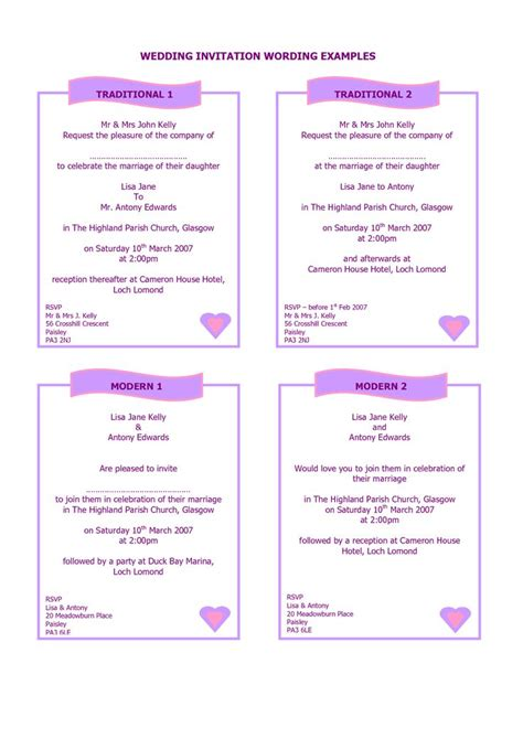 hochzeitseinladung layout guide to wedding invitations messages weddings wedding