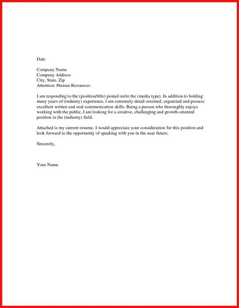 how to write a cover letter for a university job dolap magnetband co