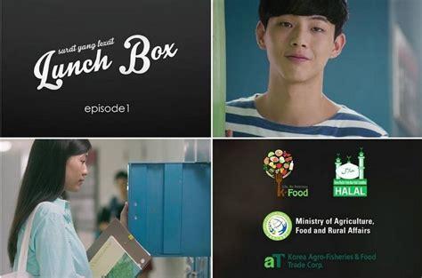 tattoo korean movie watch online eng sub watch online mini drama korean eng sub with subtitles