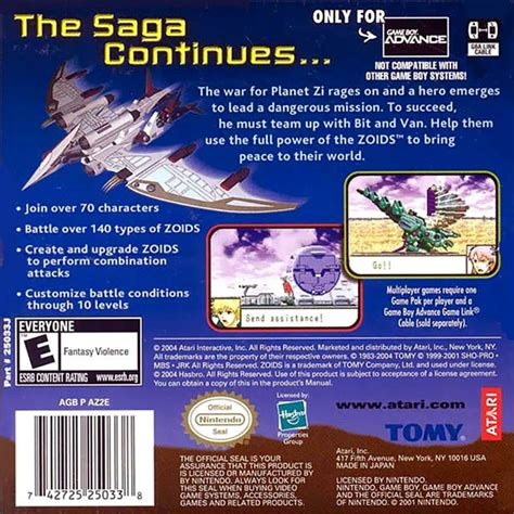 Zoids Legacy Faqwalkthrough For Game Boy Advance By Chen | zoids legacy box shot for game boy advance gamefaqs