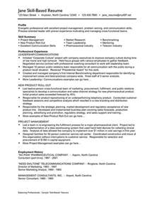 job resume communication skills http www resumecareer