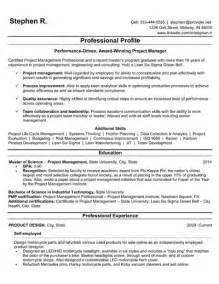sle resume addendums