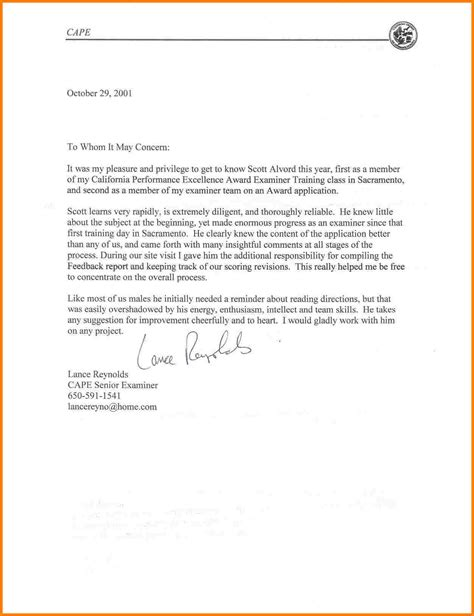 Reference Letter Writing Exles 9 A Recommendation Letter Sle Of Invoice