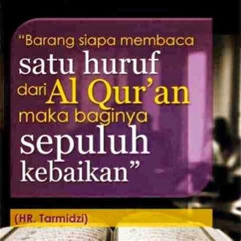 al quran mutiara iman nur qaseh with iman hadis dan kelebihan membaca al quran