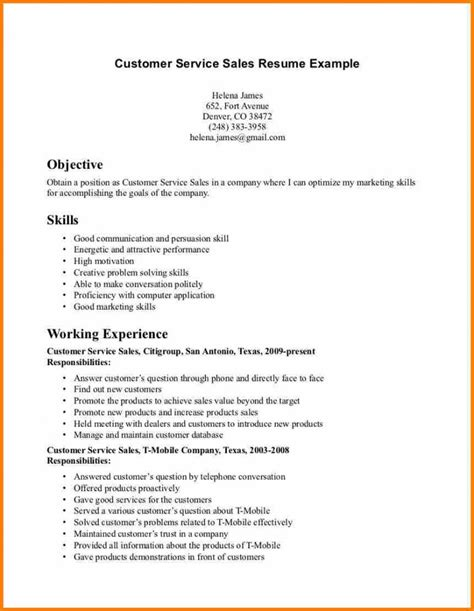 exles of skills on resume reference types list customer