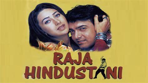 free download mp3 gac akuilah aku raja hindi mp4 video songs free download