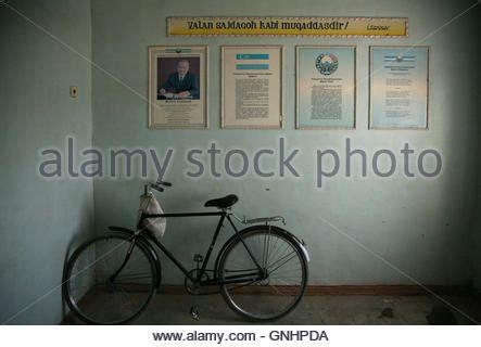 dental clinic in khiva, uzbekistan stock photo, royalty