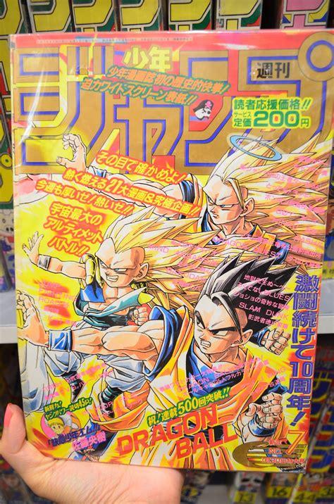 Shonen Jump Komik Vol 5 shonen jump s 50th anniversary exhibition is coming to tokyo