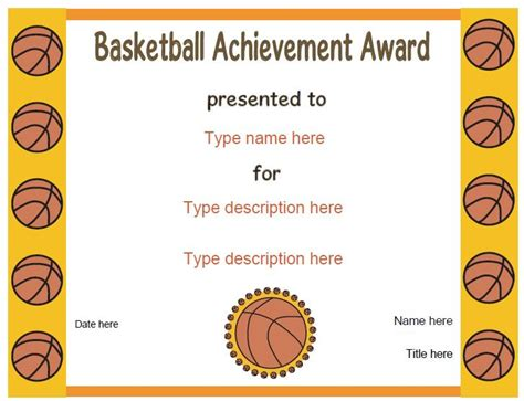 sports certificates basketball award certificatestreet