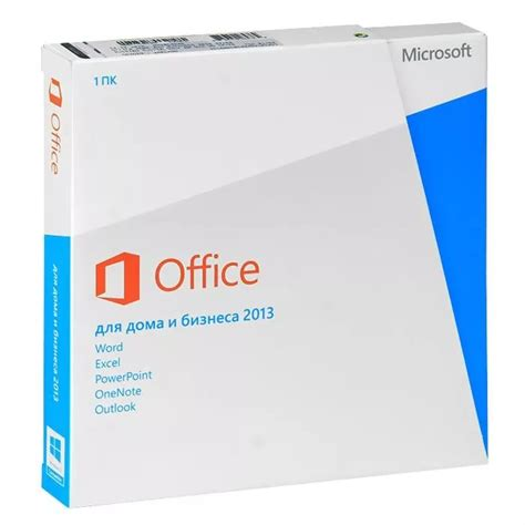 Microsoft Office 2013 Home Business 41 by Microsoft Office Home And Business 2013 32 64 Russian