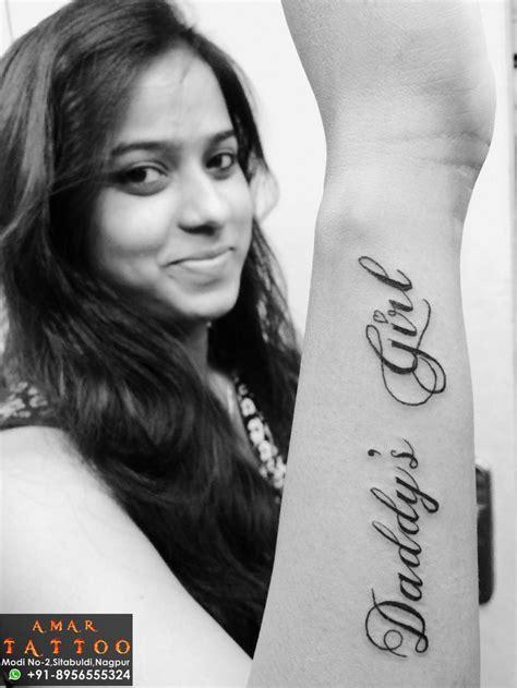 priyanka chopra tattoo on wrist 25 best ideas about daddys on