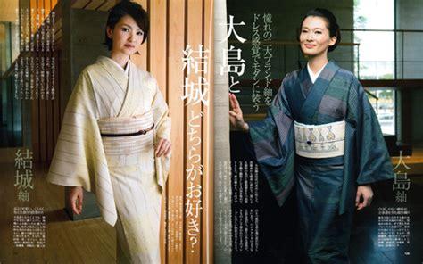 Kimono Santai Wanita Dan Pria jenis2 kimono pakaian tradisional jepang dan cara pakai