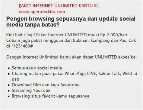 cara daftar paket extra kuota telkomsel 2gb dengan harga 0 paket internet unlimited 24 jam tanpa kuota murah caroldoey
