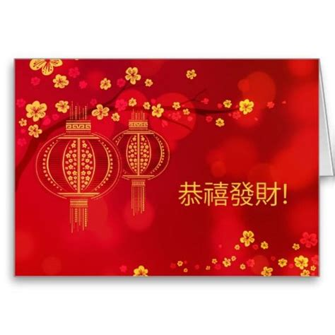 new year greetings and meanings new year 2015 card greeting for 2015 with text