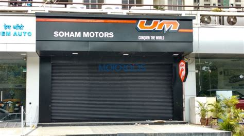 Bmw Motorrad Thane by Exclusive Um Motorcycles Thane Showroom To Commence