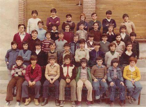 imagenes retro años 70 yo fui a egb archive publicidad egb