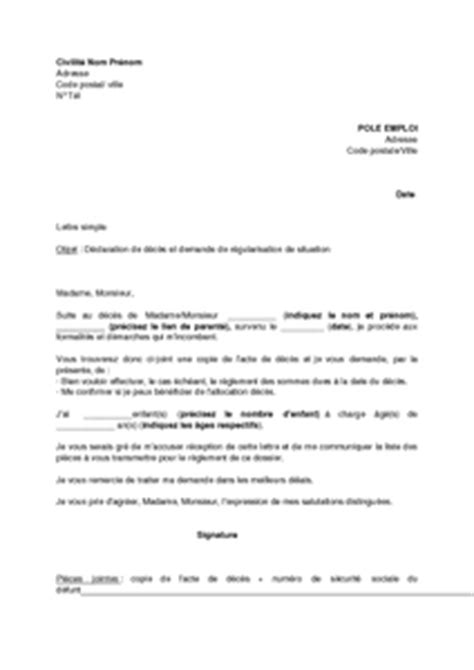 Exemple De Lettre Gracieuse Pole Emploi Pole Emploi Exemple De Lettre De Motivation