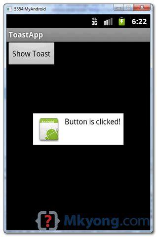 android toast android toast exle