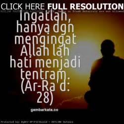 dp bbm doa gambar kata mutiara doa islami the knownledge