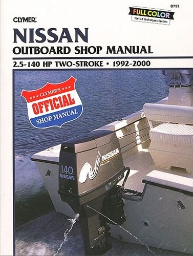 Nissan Outboard Manual Service Shop And Repair Manuals