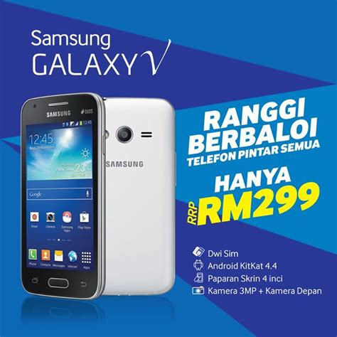 Handphone Samsung Android Malaysia samsung quietly announces affordable galaxy v in malaysia android 4 4 kitkat for rm299