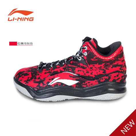 li ning basketball shoes li ning basketball shoes 2015 new wade all city 3