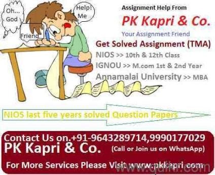 Amity Distance Learning Mba Assignment Solved 2016 by Best Assignment Solutions Nios 2015 16 Ignou 2016 16 And