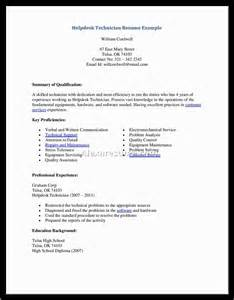 computer technician resume template computer technician resume templatealexa document