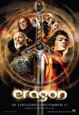 film eragon adalah cinema17tahun s blog home movie home box office