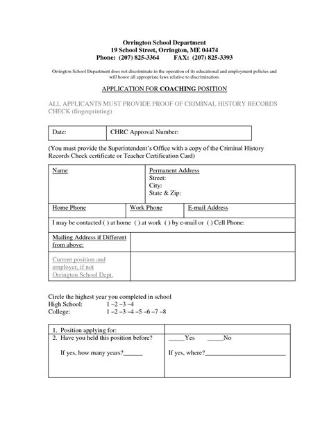 best photos of simple employment agreement template