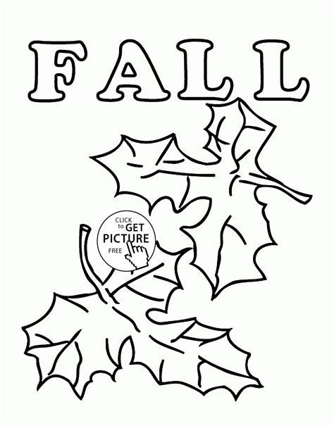 childrens coloring pages fall leaves fall leaves coloring pages for kids seasons fall