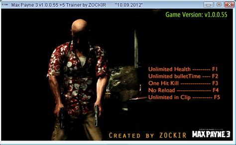 max payne 2 free download pc game get into pc max payne 2 pc trainer free download