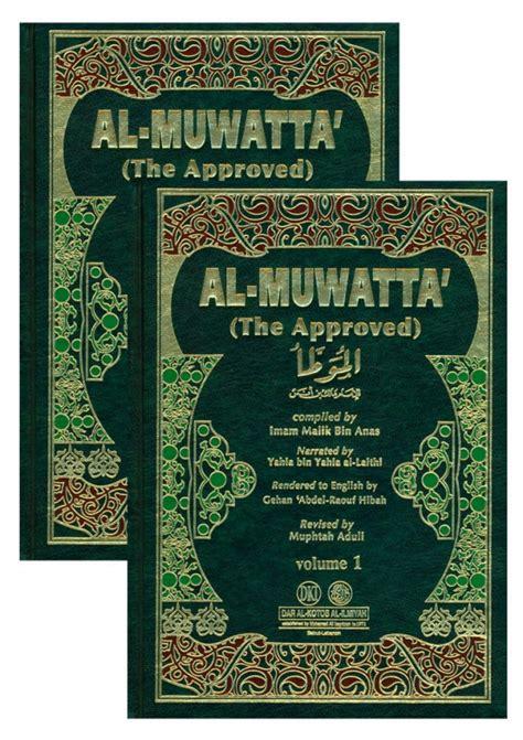 remember who loved you tiny book series volume 3 books al muwatta of imam malik 2 volumes idci